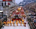 The Rio arnival